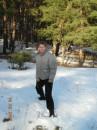 мини зима
