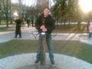 В Донецке...нарыл себе Эскалибурчик:))))