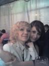с подруней))))