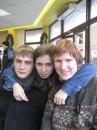 Я с Рыжим братом и другом нашей семьи))
