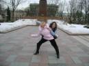 в парке )