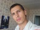 говорите,говорите...мне ваш приятен)))))))