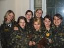Моя группа-девочки