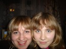 тетя  и мая самая любимая сестра