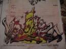 графити 2