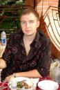 Чисто красавчик          :-)))