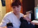 я с со своим малым