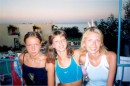 три девицы за окном