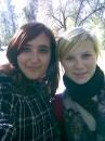 Я с подругой в Олександрии.