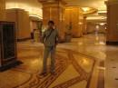внутри, холл
