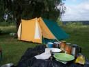 """палатка в каторай есть где """"разгуляцца"""" ))"""
