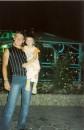 С племянником на денёхе