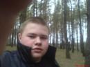 Я в лесу.