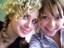 Тина Кароль, а ето моя подружка!:)