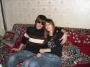 Я з подругою)