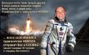 Лёха, первый польскобелорусский космонавт - заец! Сэкономил 20 000 000 баксоф. Мой друг.