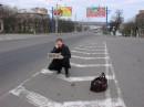 Автостопом по европе)))