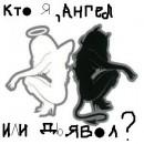 ...хм...хотя я сама зНаю)))ыыы