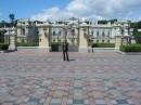 Возле Мариинского палаца , Киев