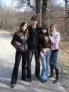 Друзья и одноклассники))))))))))))))