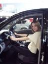 На Авто Рай 2007