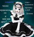 гАфАРиТе)))
