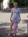 Я и моя Марийка  лето 2006