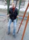 Типа детство вспомнил)))