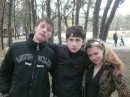 Я , Санёк и Настёна ))))