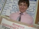 подготовка к экзамену...)