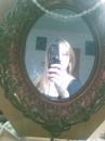 все то же зеркало!