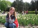 Ботанический на майские