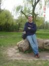 Kiev Botanical Garden