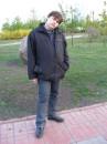 Весна 2007.  Парк позняки)