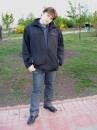 Парк позняки :-)