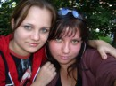 Я и моя сестренка