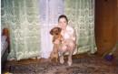 Это я и моя собака!