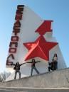 звезды под звездами..))