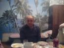 Это мой дедушка