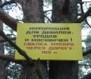 вот, такие, мы популярные))))