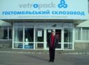 Пока работаю на компанию  :)... мои работы можно увидеть на прилавках наших магазинов...