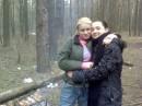 Я и Лера!)))))