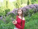 """""""Бережіть рослини в ботанічному саду! Квіти, листя, гілки, плоди не зривати!""""... Поэтому довольствоватся пришлось только этим....."""