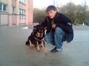 мой пёс