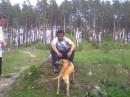 Я и мой злой пёс