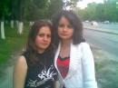Вика и Юля мои подружки