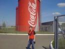 На Кока коле