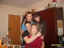 А ета груповое фото