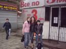 Скупались во Львове)