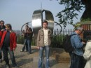 Zero meridian. Greenwich.